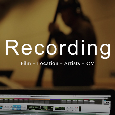 Nick Clegg Sound - Recording Services